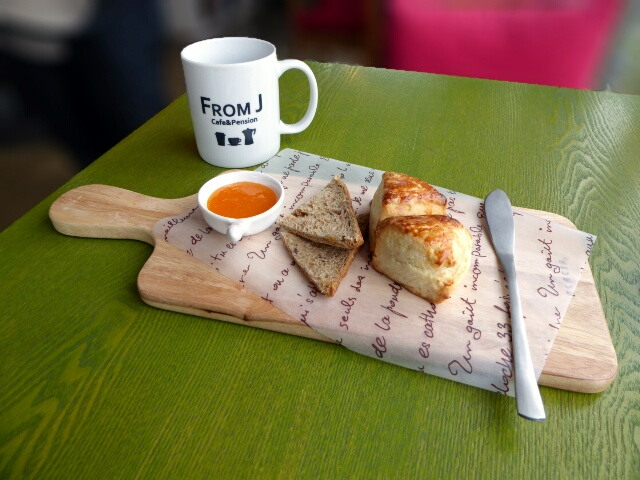 Fantasizing about coffee and cake; From J Cafe appears with homemade scones and tangerine jam!