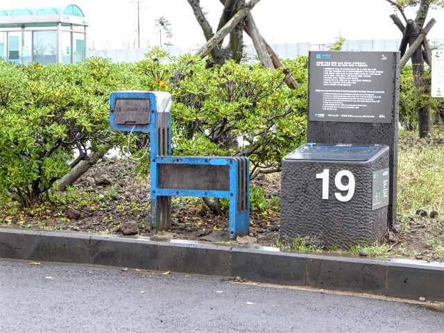 Just after the Stamp Box we got lost