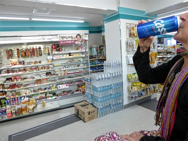 Getting the hang of drinking beer in 7-Eleven Stores