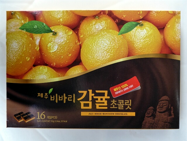 Jeju mandarins chocolates - very nice