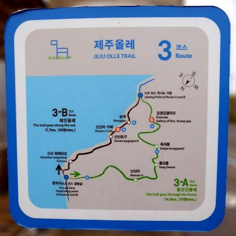 We chose the coastal Route - we like walking along the coast