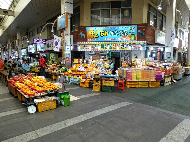 Seogwipo Traditional Market