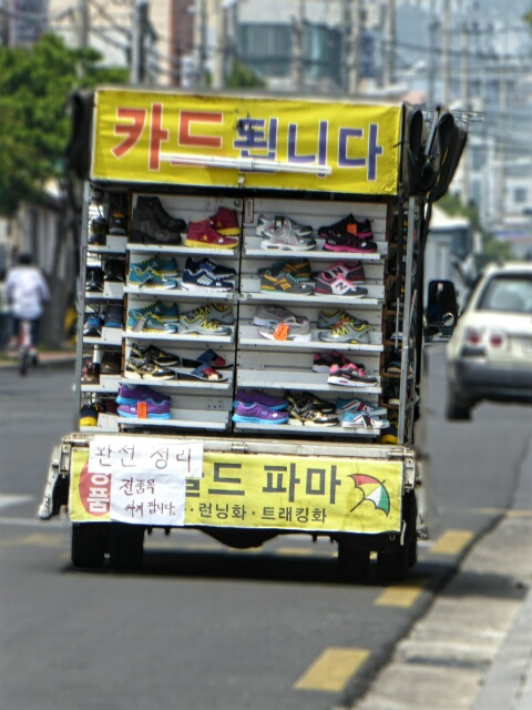 Mobile shoe shop
