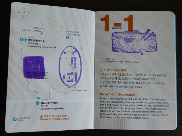 Stage 1-1 Olle Passport finishing Stamp acknowledges the Jeju women divers