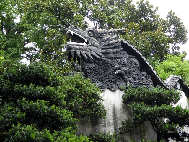 Dragon in the Yu Gardens, originally designed in the Ming Dynasty