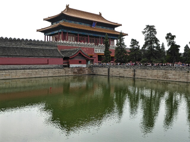 Leaving the Forbidden City