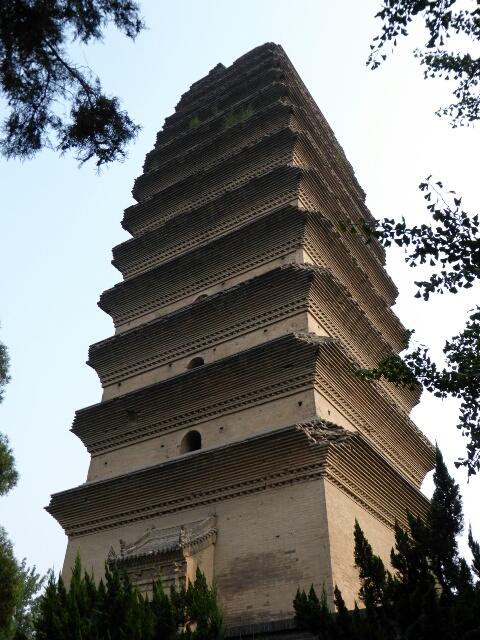 Little Wild Goose Pagoda (652)