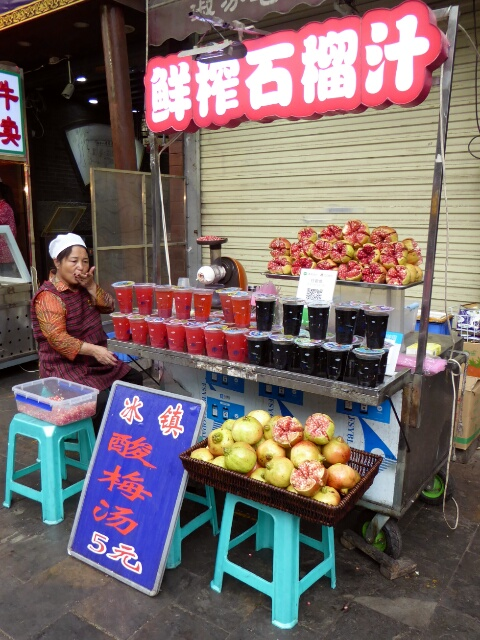 Pomegranates from Turkey were traded back along the Silk Road
