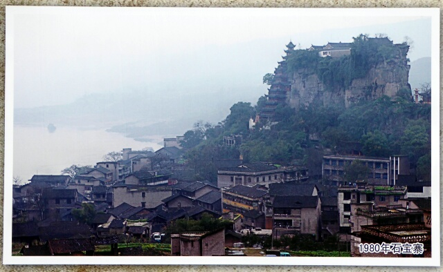 Before the Three Gorges Dam flooded the valley
