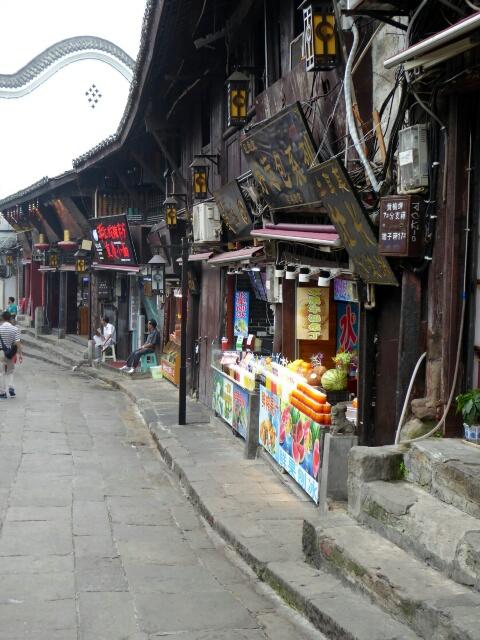 Street in Ciqikou