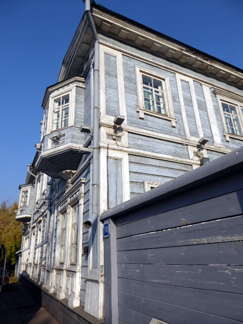 19th Century wooden house, built 1838 restored 1985