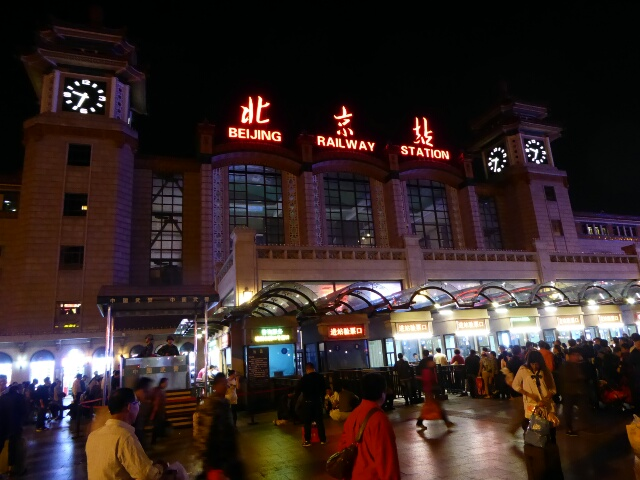 Our train will leave Beijing Railway Station in 1 hour 10 minutes