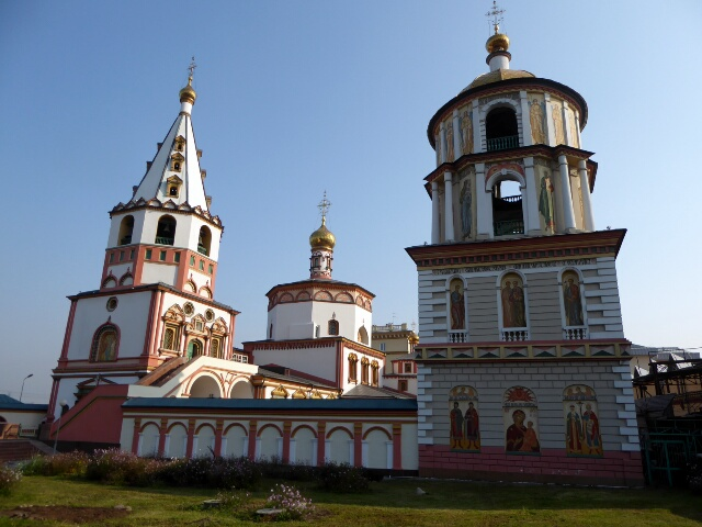 Irkutsk's Epiphany Cathedral (1718 restored 1994)