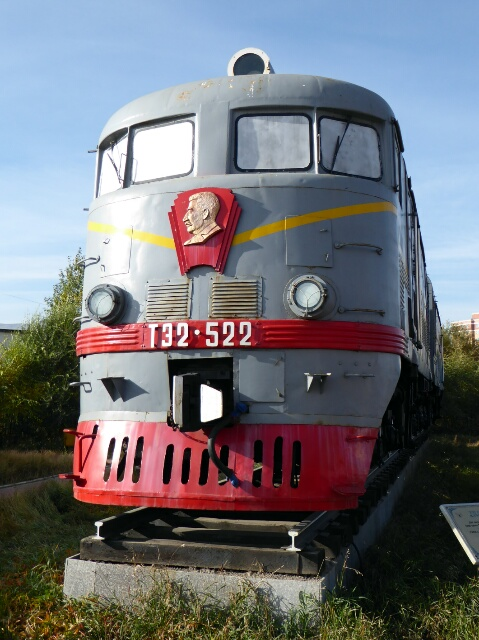 Ulanbatar Train Museum - you won't see too many images of Stalin these days