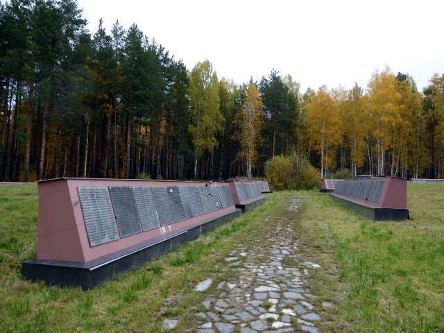"Mass grave of 18,500 people ""disappeared"" during Stalin's 1937 purge"