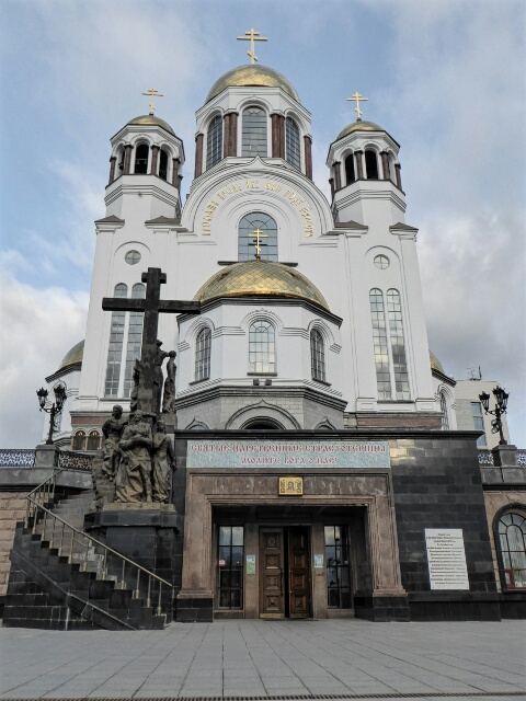 Church of the Blood dominates the site of the murder of the Tzar in 1918