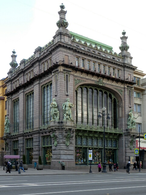 St. Petersburg Art Nouveau architecture of 1902, now a fabulous emporium
