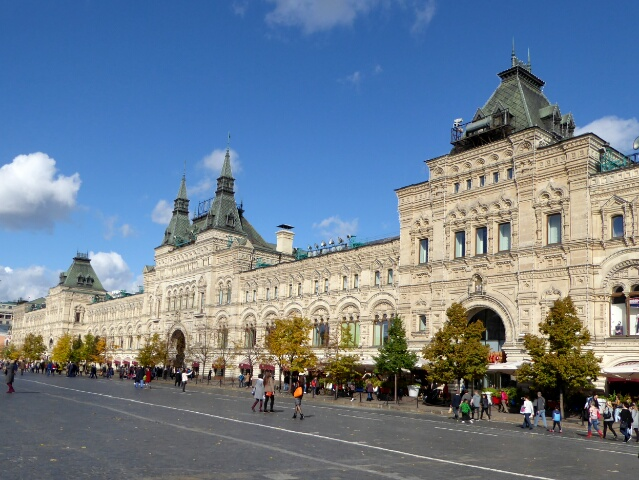 GUM, known as State Department Store during the Soviet times