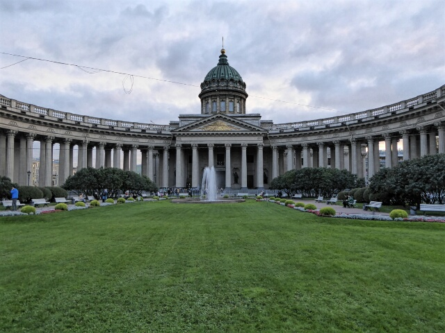 Kazan Cathedral was the Museum of the History of Religion and Atheism 1932-1992