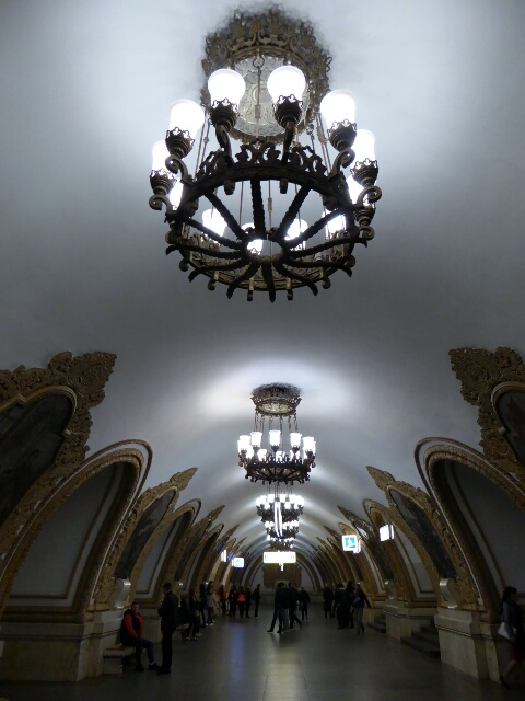 Inside the Kievskaya Metro Station