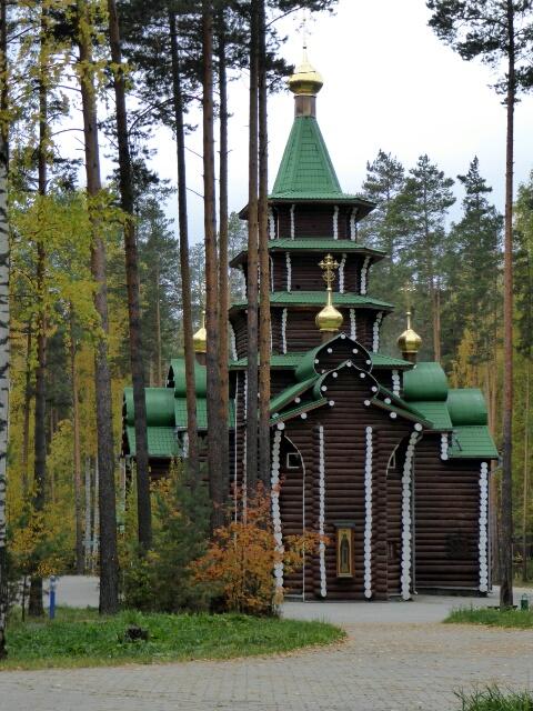 ... where the Romanovs bodies were disposed in 1918 ...