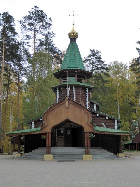 ... 16km northwest of Yekaterinburg