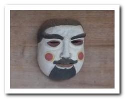 Decorative masks ....