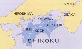 prefectures1024